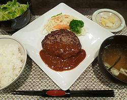 ◎鉄板焼ハンバーグランチ.JPG