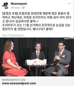 Newspost - Korean Online TV