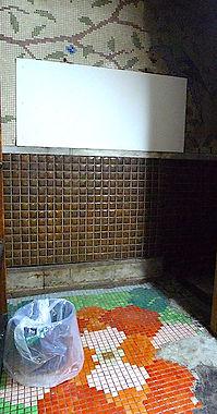 百番旧洗浄室.jpg