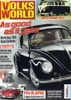 vw_world_front_cover_feature.jpg