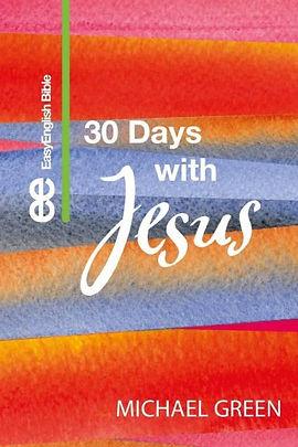 30-days-with-Jesus-400x600.jpg