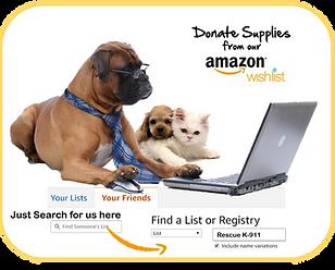 Rescue K-911_Amazon_Wishlist