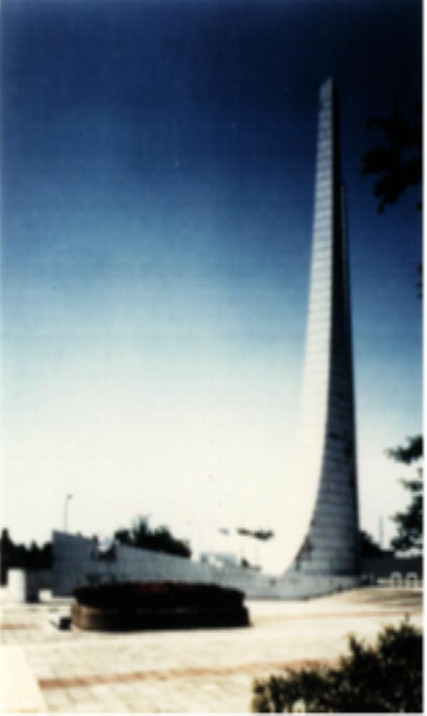 神栖町平和の塔.PNG