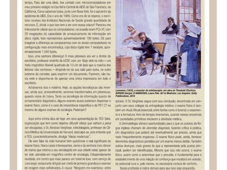 Reflexão sobre o exame físico