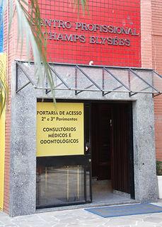 Porta de Entrada aos Consultórios
