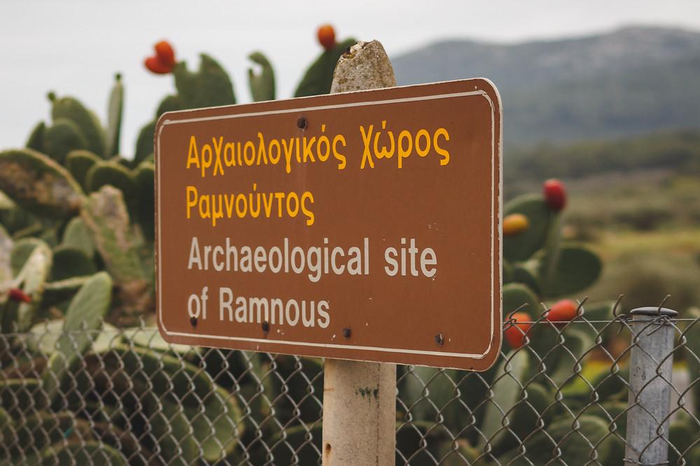 Στην είσοδο του αρχαιολογικού χώρου ραμνούντος