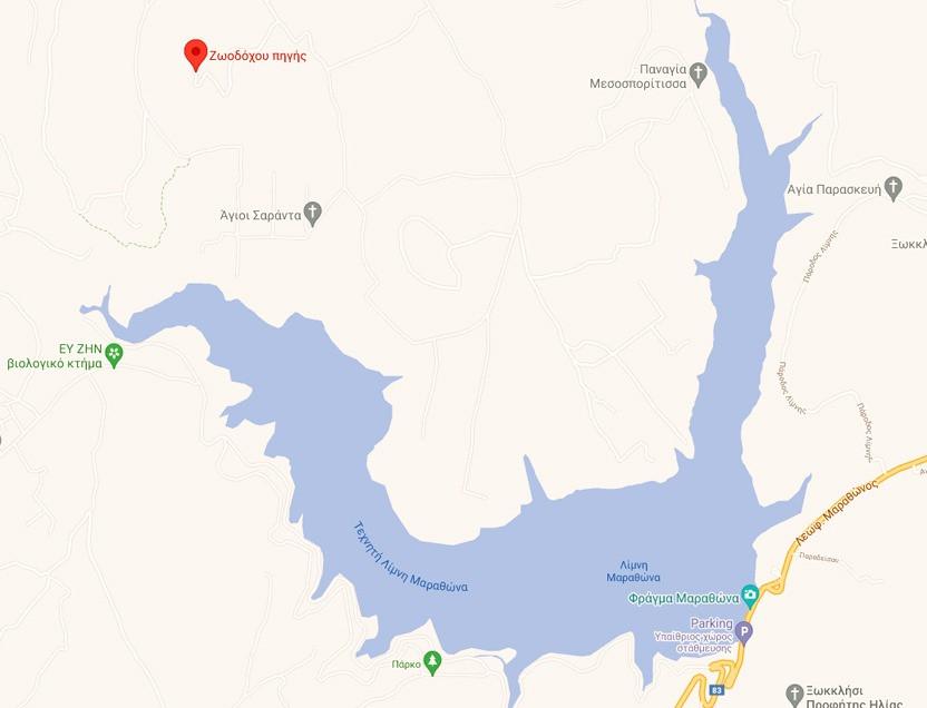 Στον χάρτη απεικονίζεται το εκκλησάκι της Ζωοδόχου Πηγής (ακρόπολη), η Λίμνη Μαραθώνα και το ομώνυμο Φράγμα.
