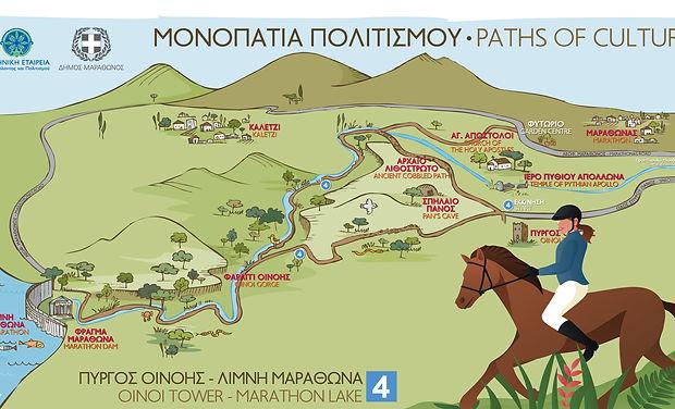 marathon_path4_oinoi2.jpg