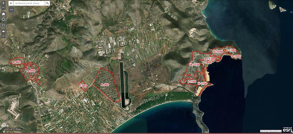Εύκολα μπορείτε να συγκρίνετε τις περιοχές που σας ενδιαφέρουν από άποψη τοποθεσίας αλλά και κόστους
