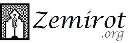zemirot_logo.jpg