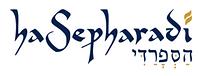 HaSepharadi Logo.png
