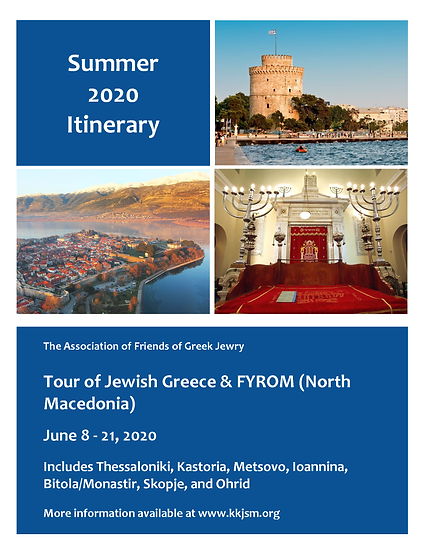 Tour of Jewish Greece and FYROM Summer 2