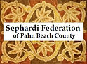 Sephardi Federation Logo 3.jpg