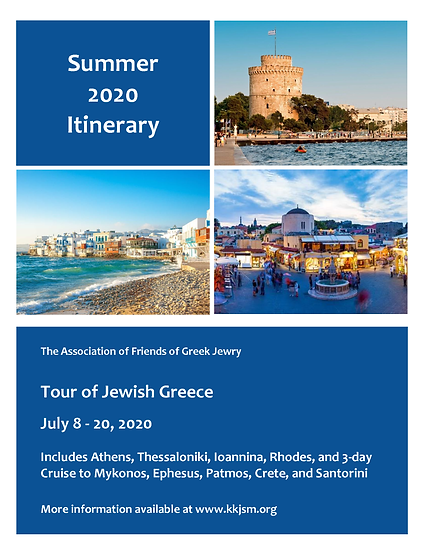 Tour of Jewish Greece All Ages July 2020