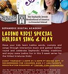 Sephardic Kids Holiday Class (2).png