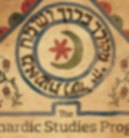 Ketubah-About-Sephardic-Studies-Cropped-