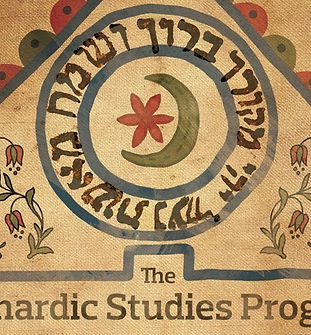 Ketubah-About-Sephardic-Studies-Cropped-