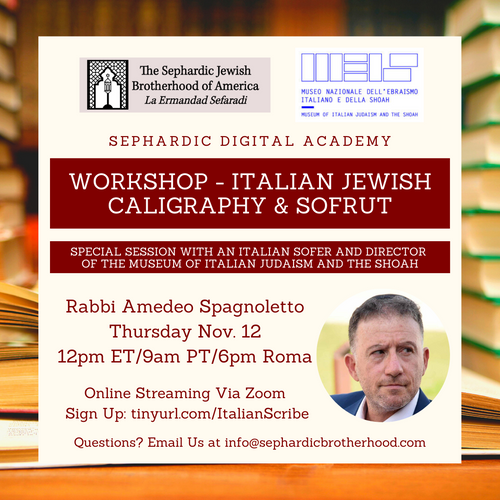 Class - Rabbi Amadeo Spagnoletto.png