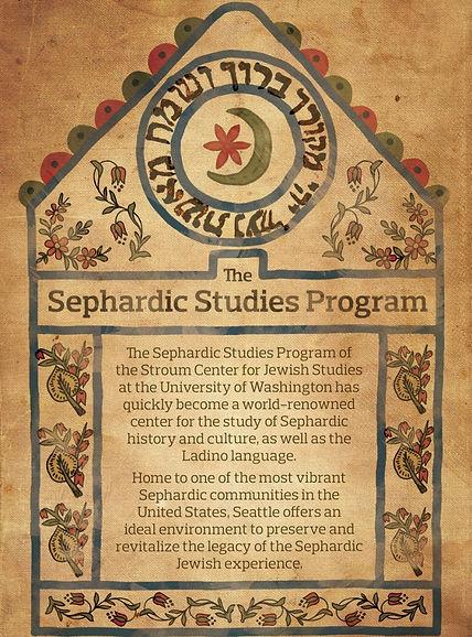 Ketubah-About-Sephardic-Studies-759x1024