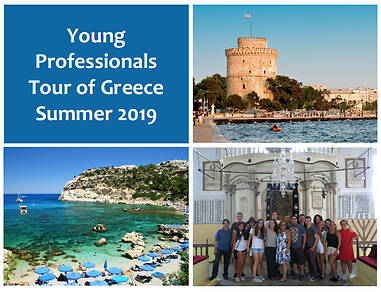 Square YPN 2019 Trip flyer.png