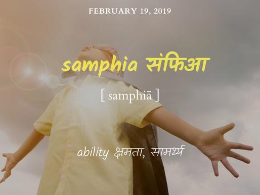 Why Aash and Samphia?