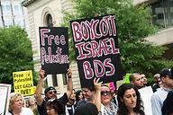 אנטישמיות ודה-לגיטימציה בימי קורונה: מורה נבוכים לרשת הפרו-ישראלית