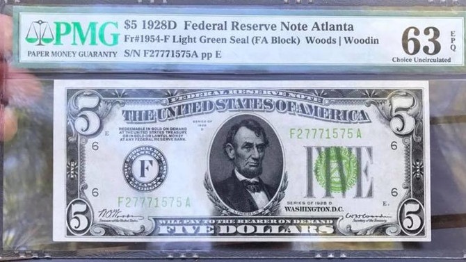 Stolen $5 High Value Note