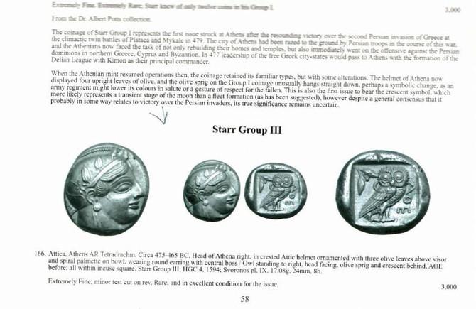 Stolen/Lost-Ancient Coin-Fedex-Harlan Berk