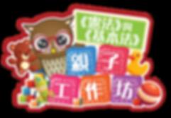 BasicLawWS_logo.png