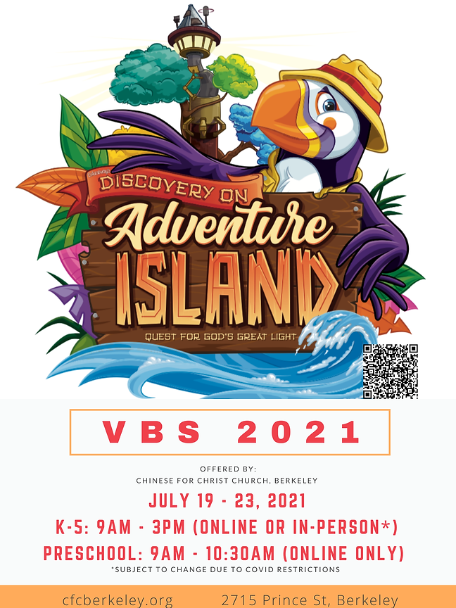 vbs_2021_poster_corrected.png