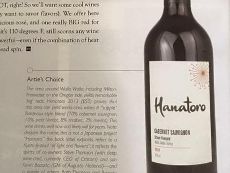Hanatoro Eugene Magazine