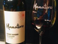 Hanatoro Glass.JPG