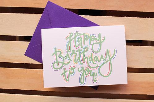 Happy Birthday to You! | Minis