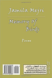 Memory of Bird