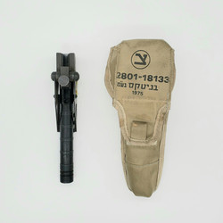 FAL-Israeli-Launcher with Pouch