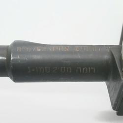 K98k-Israeli-M2