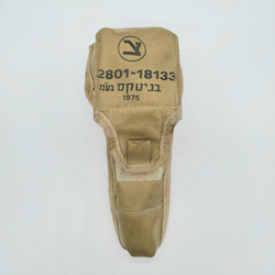 FAL-Israeli-PF