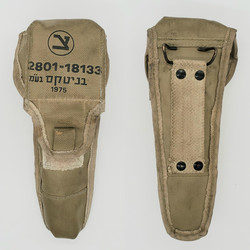 FAL-Israeli-Pouch front and back
