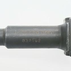 K98k-Israeli-M1