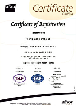 ISO9001 証明書