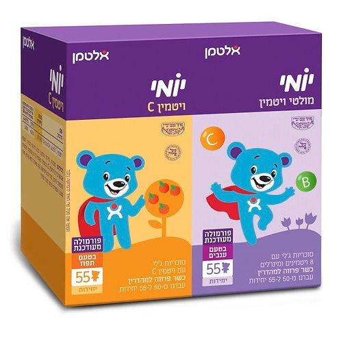 Yomi Multivitamin + Vitamin C - детские мультивитамины (55+55 конфет) - Altman