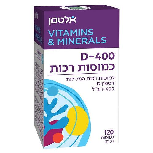 Витамин D-400 (120 капсул) - Altman