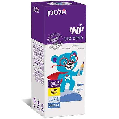Yomi Focus Shemen - омега 3 для детей в каплях (140 мл) - Altman