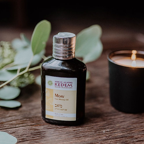 Moav | Моав - масло для массажа конечностей (150 мл) - Herbs of KEDEM | Кедем