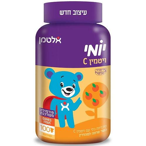 Yomi Vitamin C - витамин С для детей со вкусом апельсина (100 конфет) - Altman