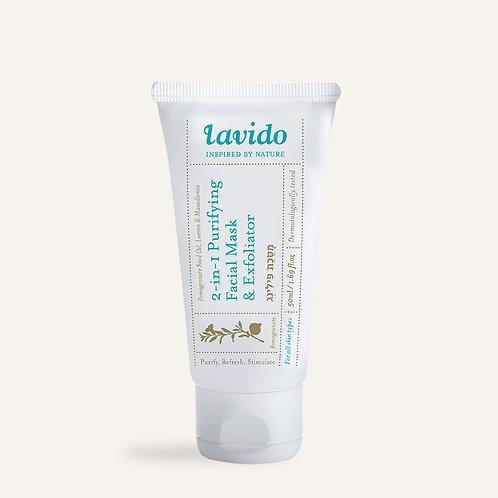 Очищающая маска для всех типов кожи (50 мл) - Lavido