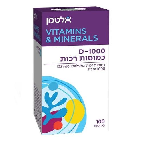 Витамин D-1000 (100 капсул) - Altman