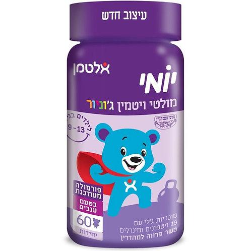 Yomi Multivitamin Junior - детские мультивитамины (60 конфет) - Altman