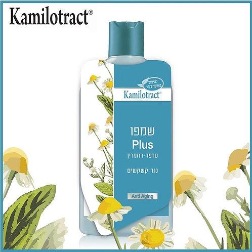 Plus - шампунь против перхоти (400 мл) - Kamilotract