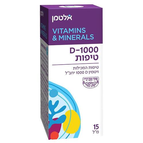 Витамин D-1000 в каплях (15 мл) - Altman